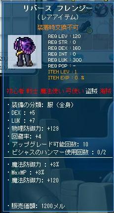 Maple9674a.jpg