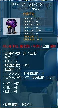 Maple9675a.jpg
