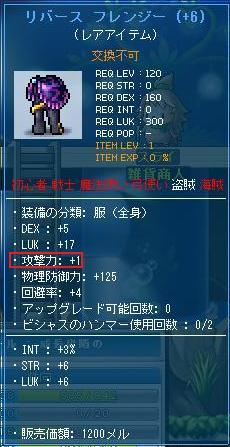 Maple9676a.jpg