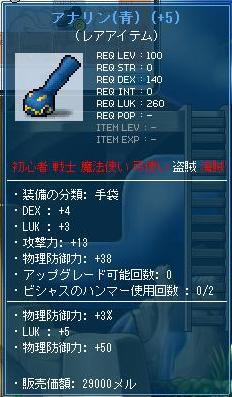 Maple9786a.jpg
