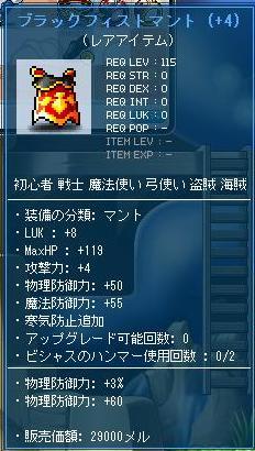 Maple9787a.jpg