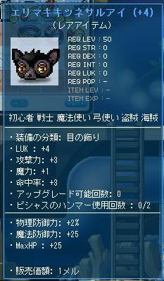 Maple9788a.jpg