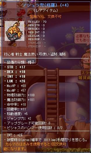 Maple9789a.jpg