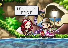 Maple9790a.jpg