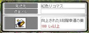 Maple9791a.jpg