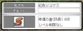 Maple9792a.jpg