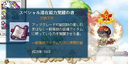 Maple9803a.jpg