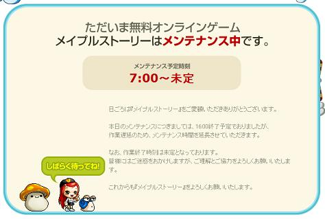 Maple9811a.jpg