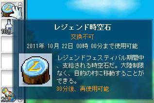 Maple9817a.jpg