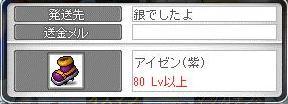 Maplea9613a.jpg