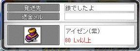 Maplea9614a.jpg