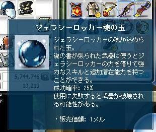 Maplea9615a.jpg