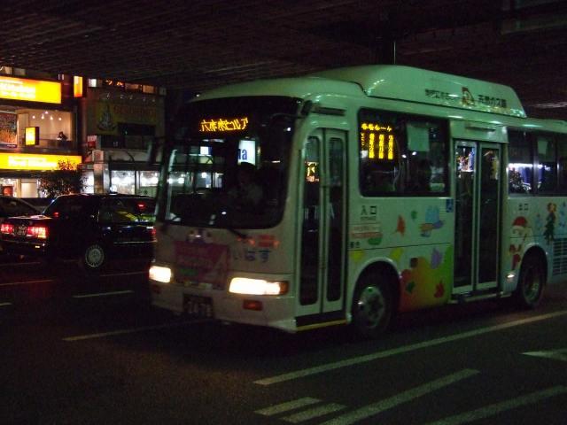 DSCF5473-640.jpg