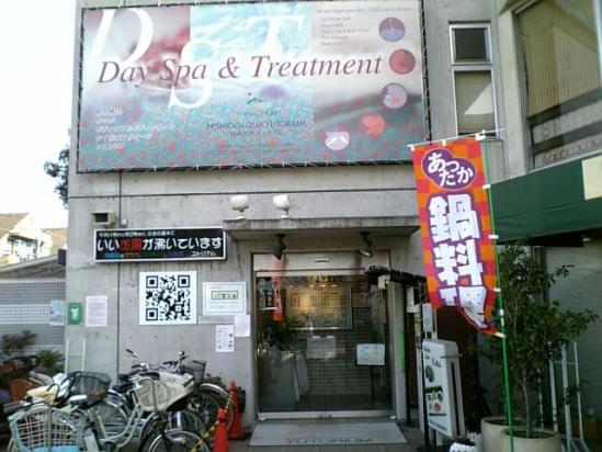 DVC00043_20080119215855.jpg