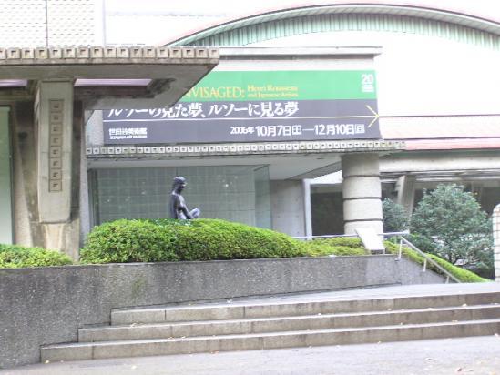 P1010018.jpg