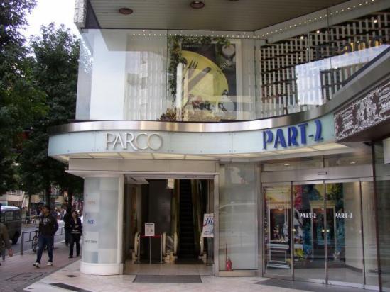 PA200135-640.jpg