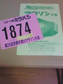 NEC_10077.jpg