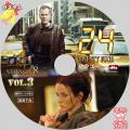 24-S8-Vol3