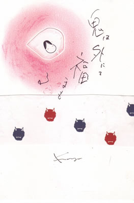 shimizu122.jpg