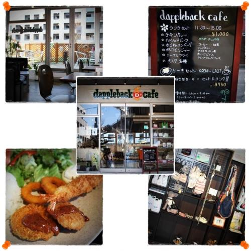 dappleback cafe