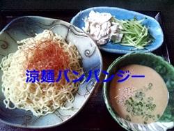 2011-0815-130732848.jpg