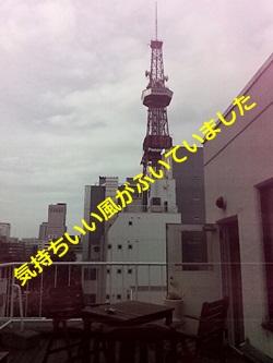 2011-0824-160122365.jpg