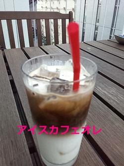 2011-0824-160658527.jpg