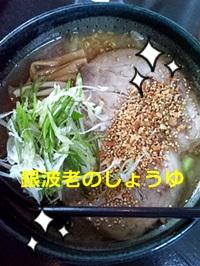 2011-0911-122308432.jpg