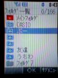 20051121084806.jpg