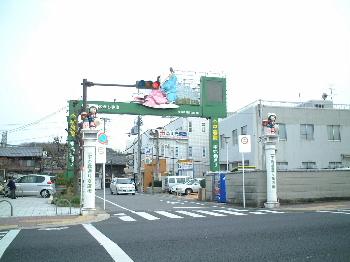 2006_04060056.jpg