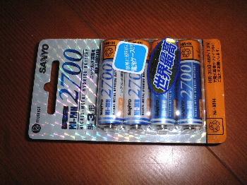 2006_09120011.jpg