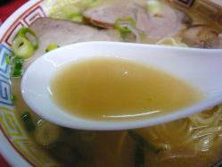 天スープ .