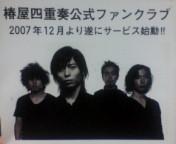 20071009180349