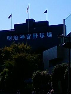 20081101142457