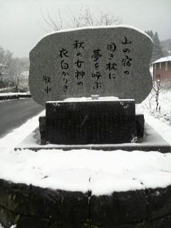 3月の忘れ雪