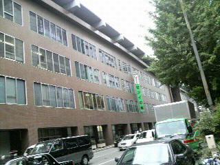 大阪 船場センタービル
