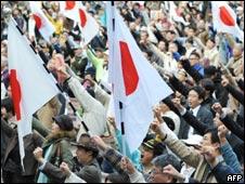 101106140753_japanprotest226b_afp.jpg