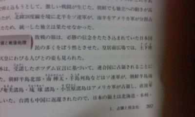 P2011_0227_212913.jpg