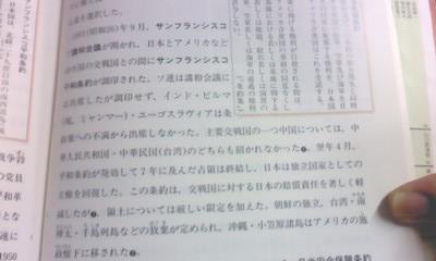 P2011_0227_213139.jpg