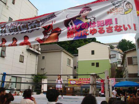 よこすか開国祭 069 ayano遠景