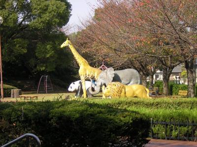 1中ノ池公園