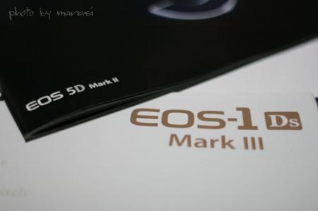 EOSフルサイズカタログ。