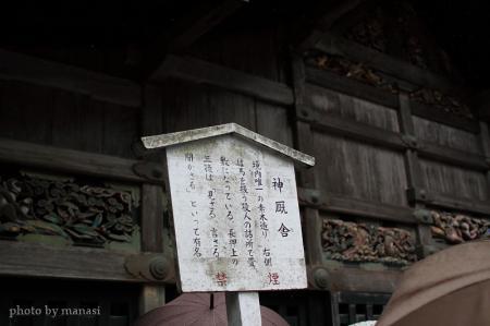 2009年5月17日(東照宮)7