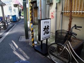20070822_144.jpg
