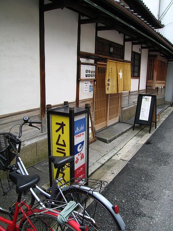 20070823_479.jpg