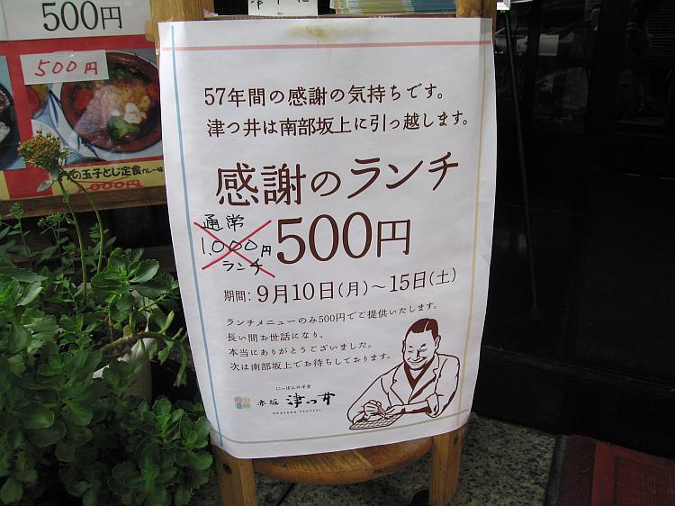 20070915_121.jpg