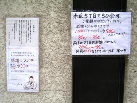 20070915_127.jpg
