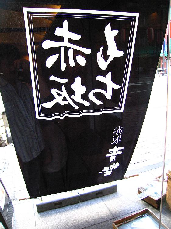 20070915_257A.jpg