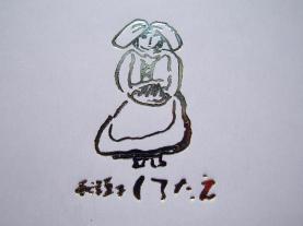 20070915_315.jpg