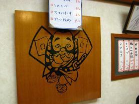 20080713_003-.jpg